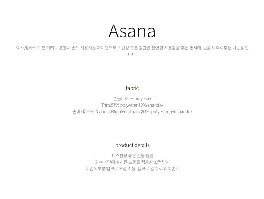 밸롭 잼글러브 요가장갑 아사나 블랙